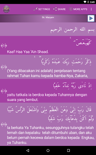 Surah Maryam Indonesian