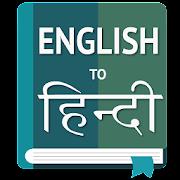 English to Hindi Translator - Hindi Dictionary