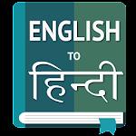 English to Hindi Dictionary & Hindi Translator Icon