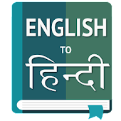 Translate English to Hindi Dictionary Offline