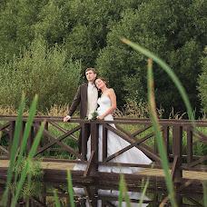 Wedding photographer Aleksandr Maslov (AlexMaslo). Photo of 19.08.2016
