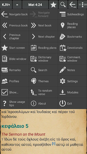 MyBible - Bible  screenshots 6