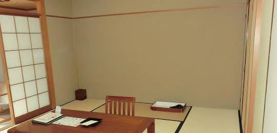 Unazuki Kokusai Hotel