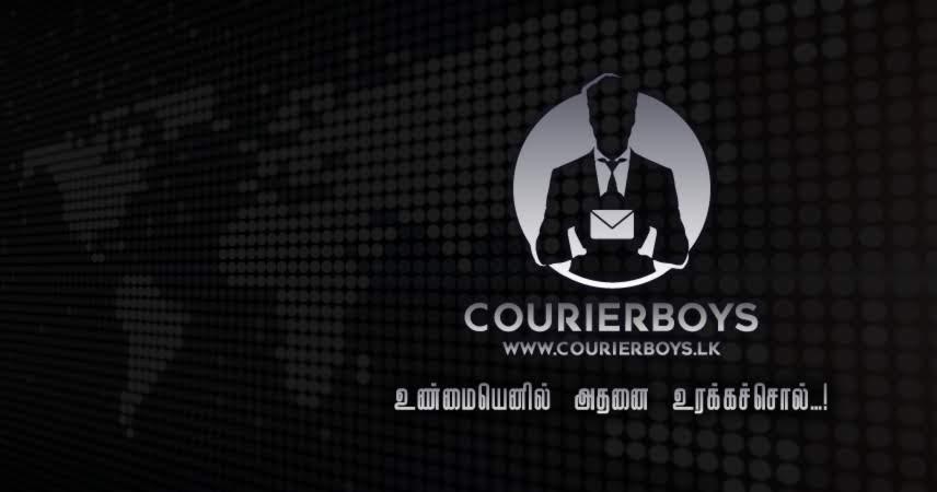 மீண்டும் சிக்கலை சந்திக்கும் மாளிகைக்காடு மையவாடி : ஜனாஸாக்களுக்கு மதிப்பளித்து உடனடி நடவடிக்கை எடுக்க மக்கள் கோரிக்கை. | Courier Boys | Tamil News Website | Tamil News Paper in Sri Lanka