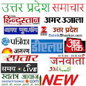 UP News - Daily Newspapers, ePapers and Web News icon