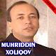 Muhriddin Holiqov qo'shiqlari, 3-qism APK
