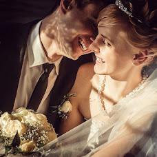 Wedding photographer Valeriy Shevchenko (Valeruch94). Photo of 04.02.2013