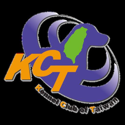 台灣畜犬協會(K.C.T)