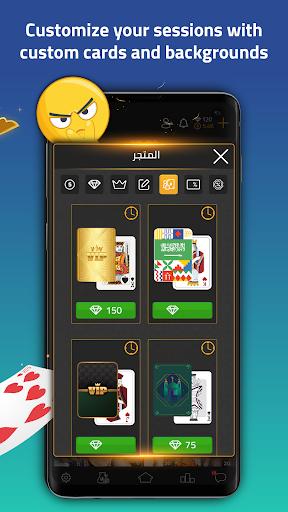 VIP Jalsat: Online Tarneeb, Trix, Ludo & Sheesh apkdebit screenshots 7