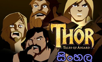 Sinhala Dubbed -Thor tales of asgard