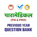 Paramedical App : Paramedical Question Bank icon