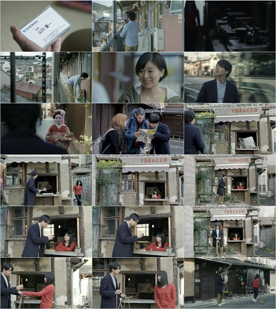 (TV-Dorama)(720p) 横山由依 – はんなりギロリの頼子さん ep01 180424
