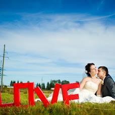 Wedding photographer Aleksandr Bezfamilnyy (bezfamilny). Photo of 29.12.2012