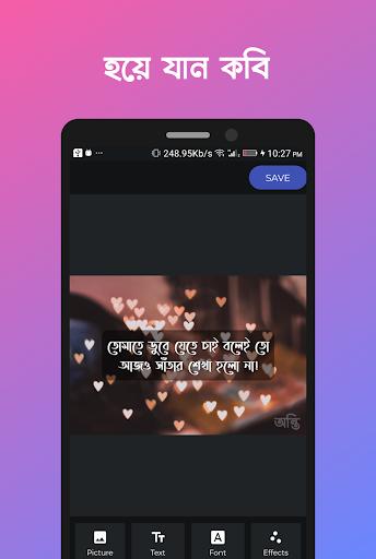 Likhon screenshot 4