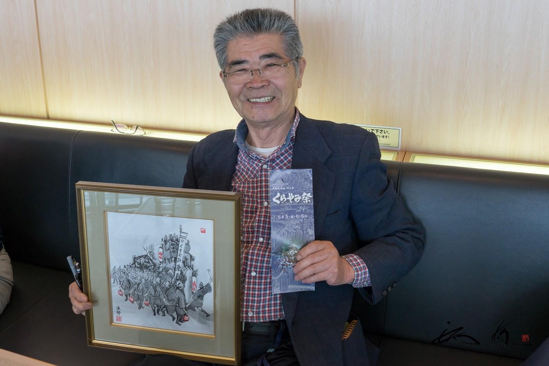 50年描き続けていらっしゃる綾部先生の絵画、府中の「くらやみ祭り」