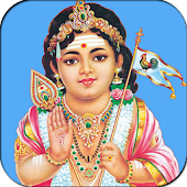 Subramanya Swamy Stotram VIDEO