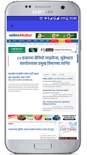All Nepal Newspapers - náhled