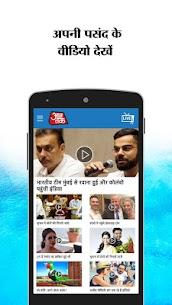 Aaj Tak News 5