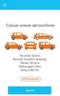 CAR5 - náhled