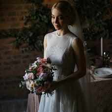 Wedding photographer Ilona Demyanova (IlonaDi). Photo of 30.04.2016