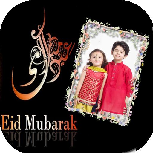 Eid Photo Frames