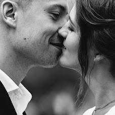 Wedding photographer Olga Nedosekina (OlyaNedosekina). Photo of 12.11.2016