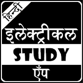Electrical Study App in Hindi