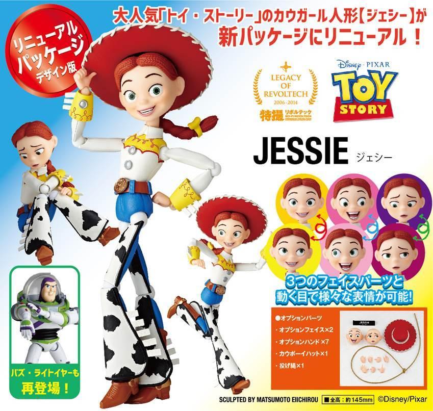 [人氣再販] KAIYODO / 海洋堂 / 山口遺產 / 特攝轉輪 / 迪士尼 / 玩具總動員 / 翠絲 新包裝版 Jessie