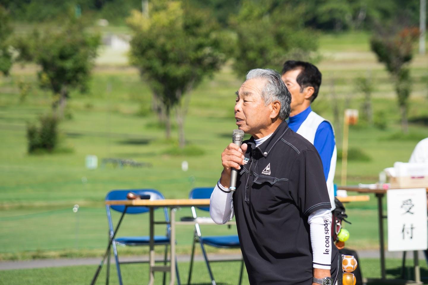 ひまわりパークゴルフ協会・田中盛亮 会長