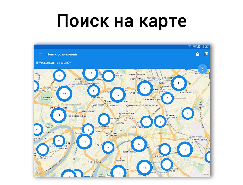 ЦИАН  база недвижимости в Севастополе  Продажа аренда