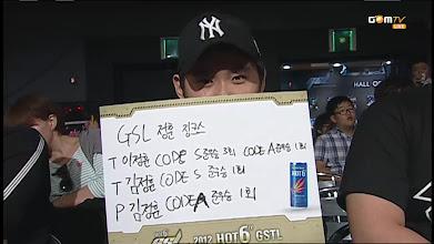 Photo: GSL 정훈 징크스?
