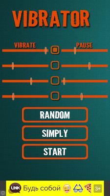 Vibrator - screenshot