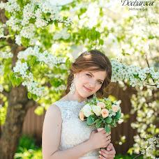 Wedding photographer Alena Bocharova (lenokM25). Photo of 22.05.2017
