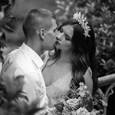 Wedding photographer Ekaterina Scherbina (avrora). Photo of 25.06.2017