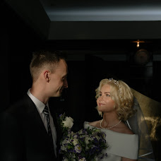 Wedding photographer Anastasiya Grechanaya (whoisjacki). Photo of 28.11.2018