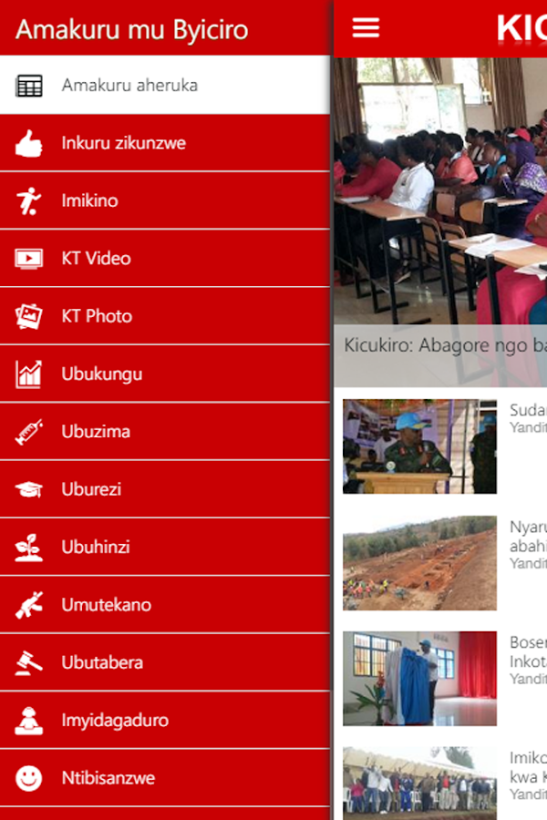 Kigali Today- screenshot