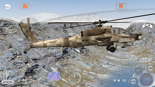 Army Air Helicopter Shoot