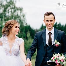 Wedding photographer Olga Maslyuchenko (olha). Photo of 02.07.2018