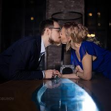 Wedding photographer Leonid Burov (LeoBurov). Photo of 29.03.2017