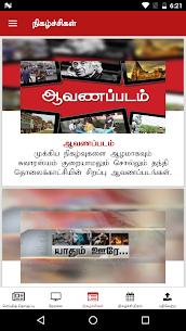 Thanthi TV Tamil News Live apk download 5