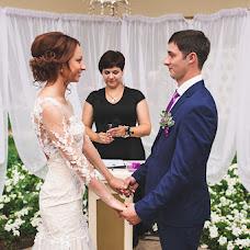 Wedding photographer Andrey Bychkov (andrew). Photo of 27.04.2016