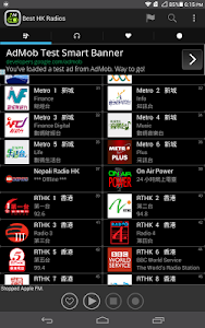 Best Hong Kong Radios screenshot 11