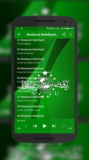 Sholawat Nahdlatul Ulama Offline screenshot 11