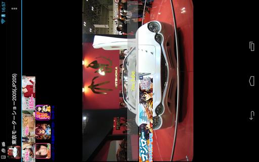 無料旅游Appの東京:TMS「車のすべてに新提案2005」(JP205)|記事Game