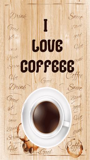 私はコーヒーを愛します