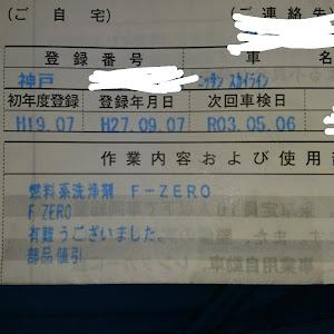 スカイライン PV36のカスタム事例画像 スカイブルーさんの2020年09月21日23:56の投稿
