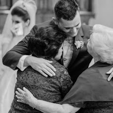 Fotógrafo de casamento Edemir Garcia (edemirgarcia). Foto de 11.11.2017