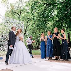 Wedding photographer Mariya Fraymovich (maryphotoart). Photo of 07.08.2018