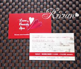 Photo: 福岡「Love & Beauty SPA」様 お試しカードデザイン