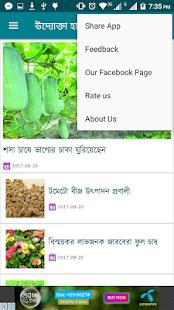 Download Uddokta Hub For PC Windows and Mac apk screenshot 3